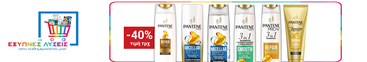 Pantene innovation beauty