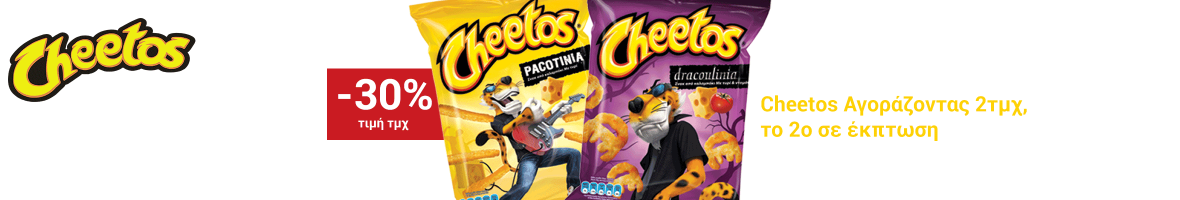 Cheetos fylladio snacks
