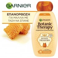 Botanic Therapy Σαμπουάν Honey Treasures 400ml