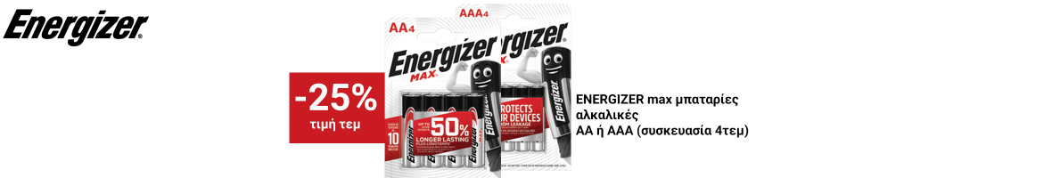 Energizer sm4 kitchen