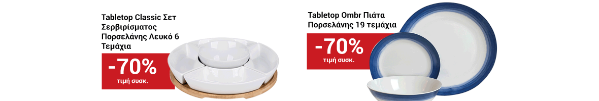 Tabletop servitsia fylladio kitchen